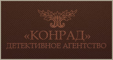 Детектив в Киеве